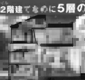 Ccf20080326_00000