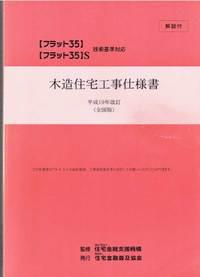 Ccf20080521_00002