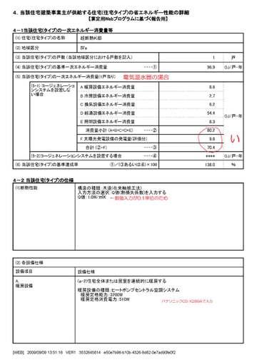 Report_fmt3_1_1