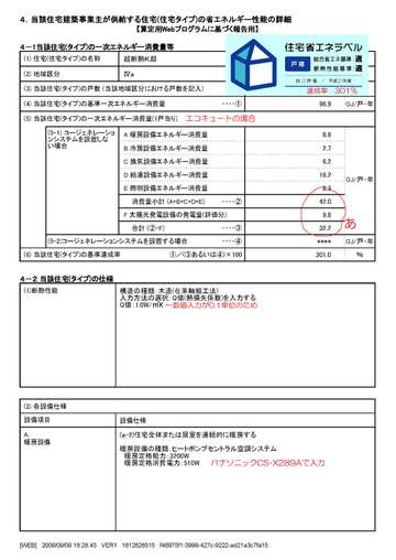 Report_fmt4__6