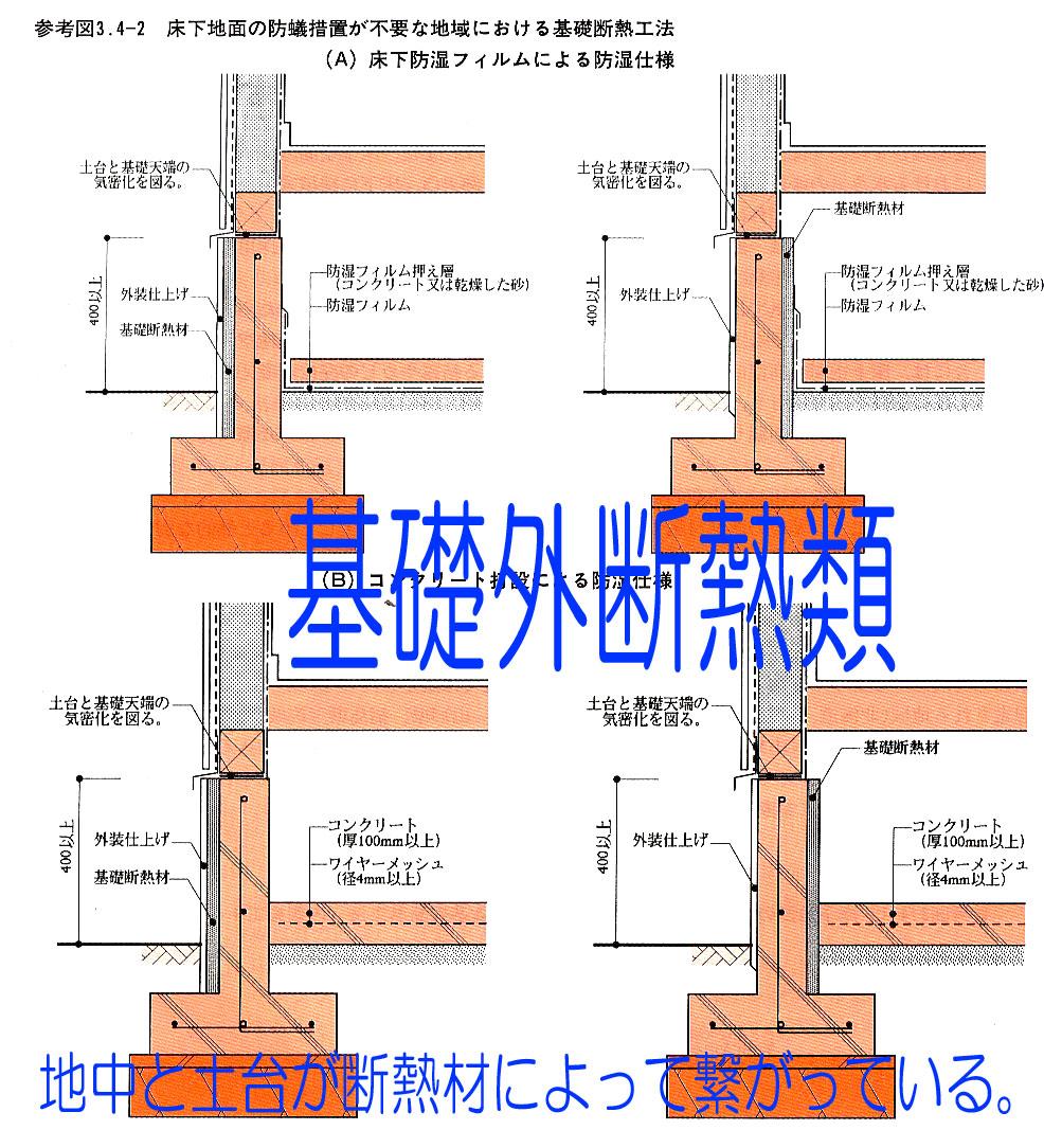 Image0266