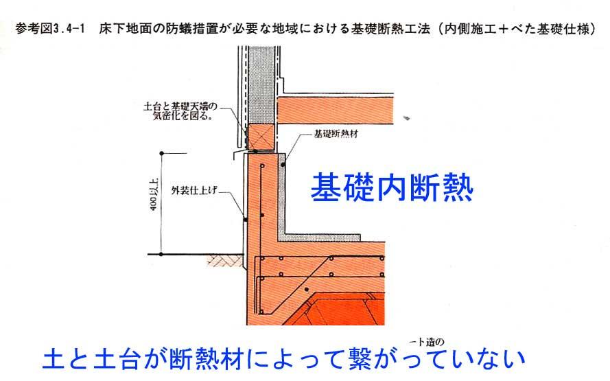 Image0267