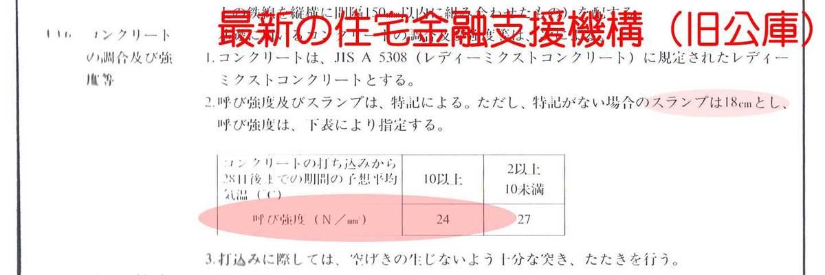Ccf20080521_00001