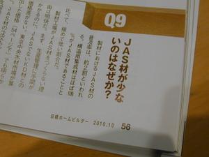 Dscn7905