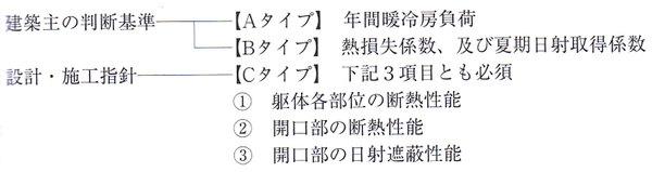 Ccf20101123_00000
