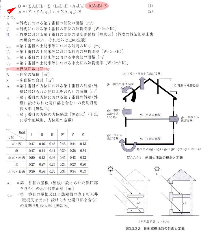 Ccf20101123_00001