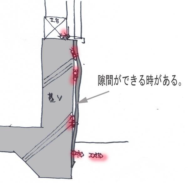 Ccf20110306_00001