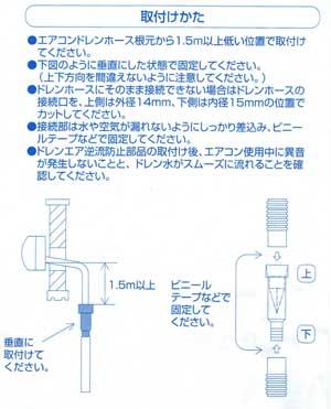 Ccf20110617_00000