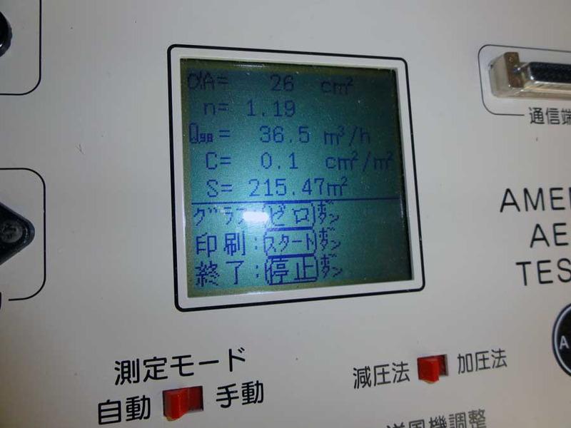 Dsc04934