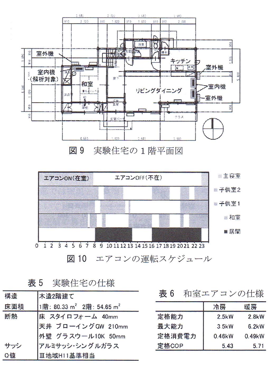 Cci20121109_00002