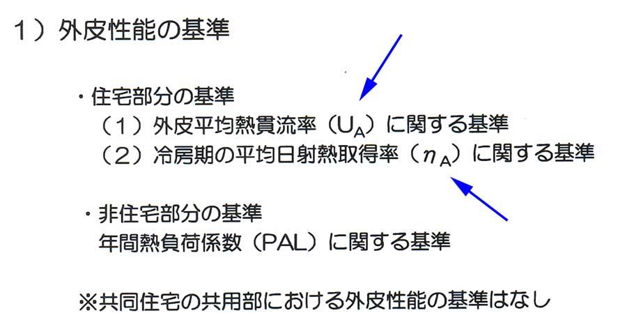 Cci20121216_00001