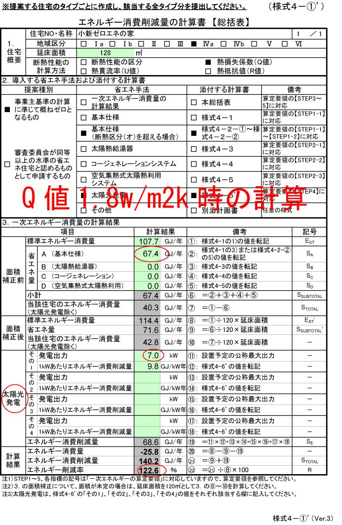 Doc_0606_022