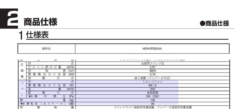 Mr12533_201309034
